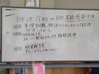 010517 排泄勉強会1.jpg