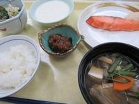 010523 郷土食.jpg
