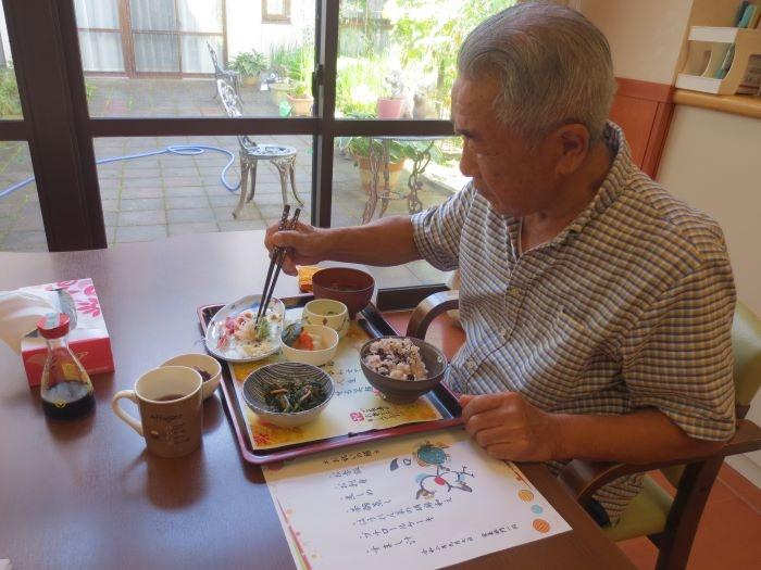 http://www.ai-ai.or.jp/mizuwa/ebf8d2a6400fcbd88c9919851b68453bd1d24dd4.jpg